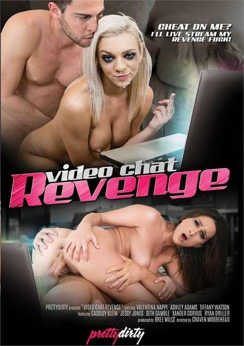 Реванш в Видео Чате | Video Chat Revenge