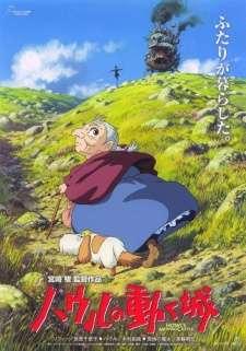 Howl no Ugoku Shiro Cover Image