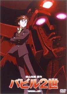 Babel Nisei (OVA)'s Cover Image