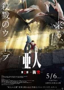 Ajin Part 2: Shoutotsu's Cover Image