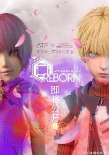 Nanocore 2nd Season's Cover Image