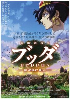 Tezuka Osamu no Buddha: Akai Sabaku yo! Utsukushiku's Cover Image