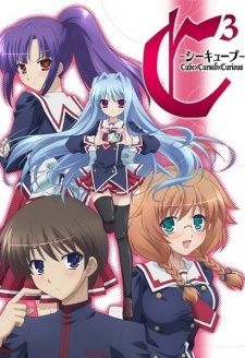 C³'s Cover Image