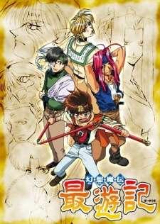 Gensoumaden Saiyuuki Cover Image