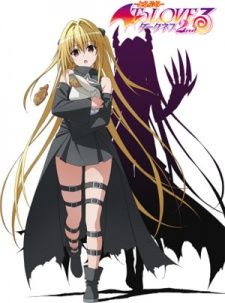 To LOVE-Ru Darkness 2nd's Cover Image