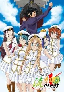 Lime-iro Ryuukitan X's Cover Image