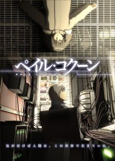 Pale Cocoon Cover Image
