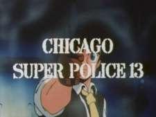 Ginga Hyouryuu Vifam: Chicago Super Police 13's Cover Image