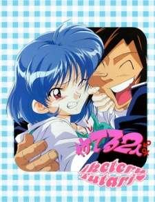 Iketeru Futari's Cover Image