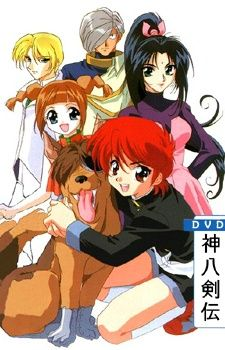 Shin Hakkenden's Cover Image