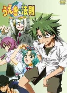 Ueki no Housoku Cover Image