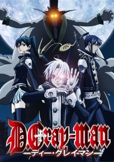 D.Gray-man's Cover Image