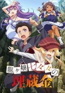 Ryuugajou Nanana no Maizoukin (TV)'s Cover Image