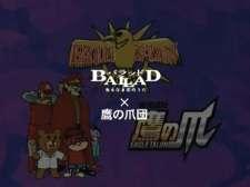 Taka no Tsume x Ballad Katte ni Senden Movie's Cover Image