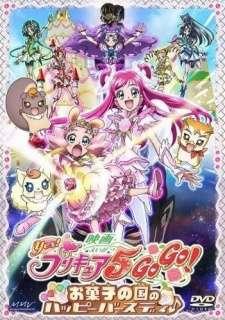 Yes! Precure 5 GoGo! Movie: Okashi no Kuni no Happy Birthday's Cover Image