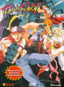 Fatal Fury: The Motion Picture Cover Image