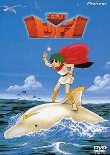 Umi no Triton's Cover Image