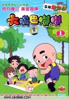 Da Zuiba Dudu's Cover Image