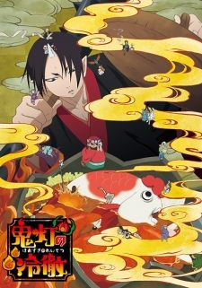Hoozuki no Reitetsu 2nd Season's Cover Image