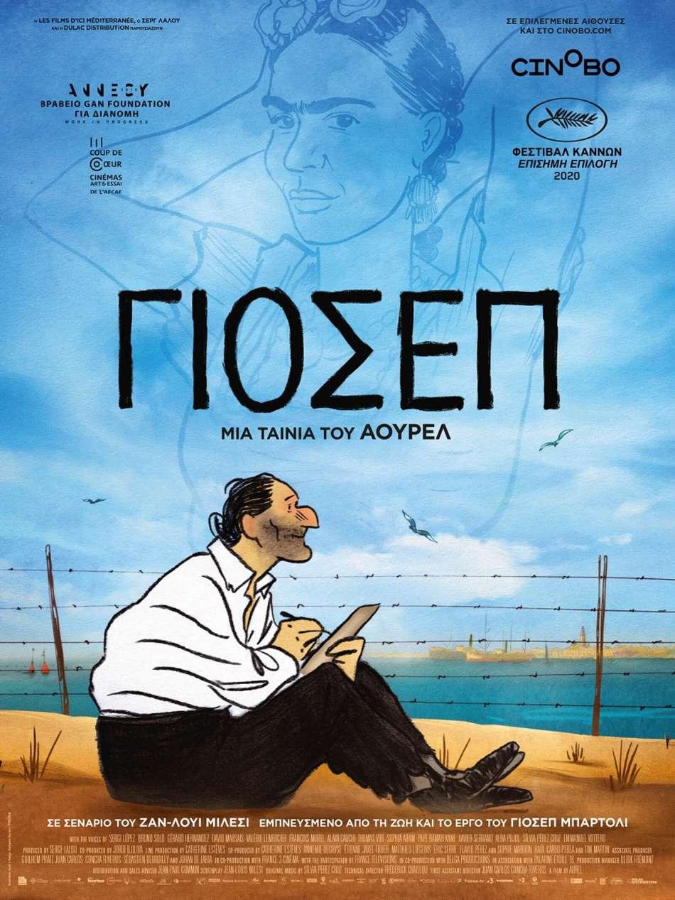 Γιοσέπ (Josep) Poster Πόστερ