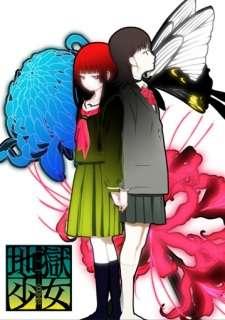 Jigoku Shoujo Mitsuganae's Cover Image