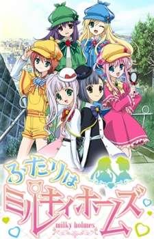 Futari wa Milky Holmes's Cover Image