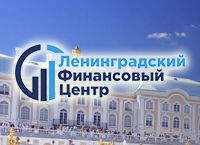 КПК Ленинградский Финансовый Центр: Отзывы, мнения профессионалов