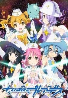 Houkago no Pleiades (TV)'s Cover Image