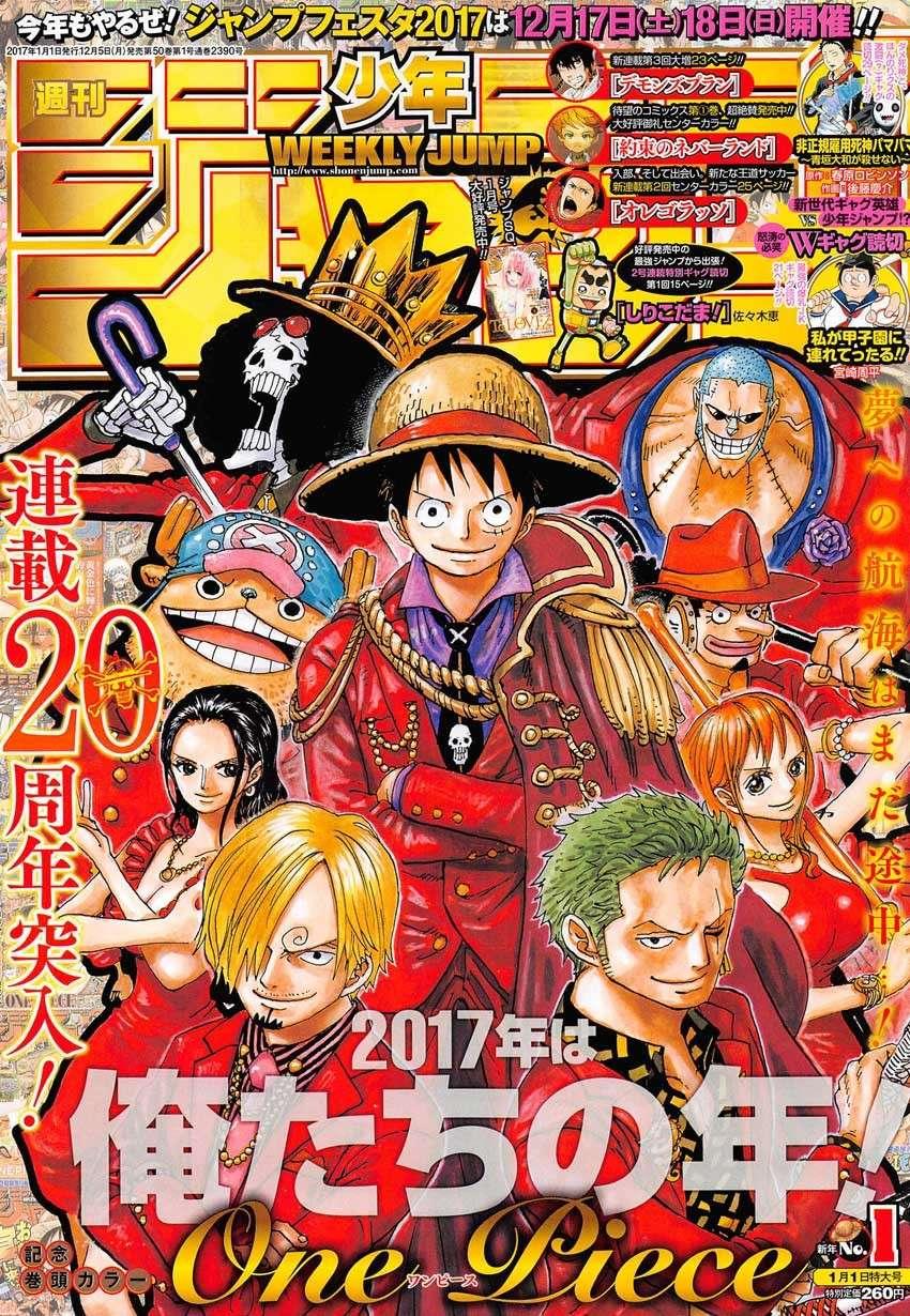 อ่านการ์ตูน One Piece ตอนที่ 848 หน้าที่ 1