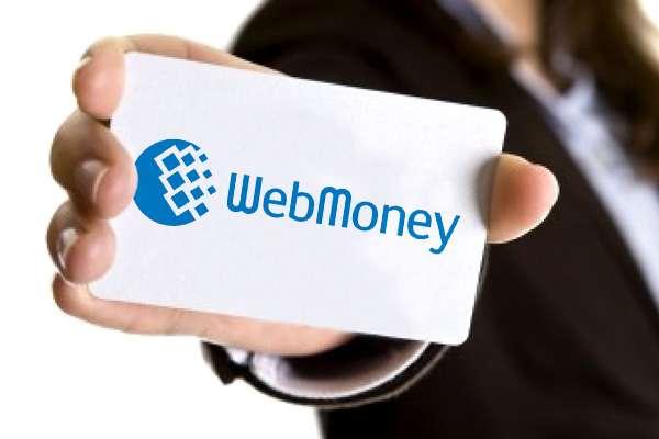 Кредит в WebMoney