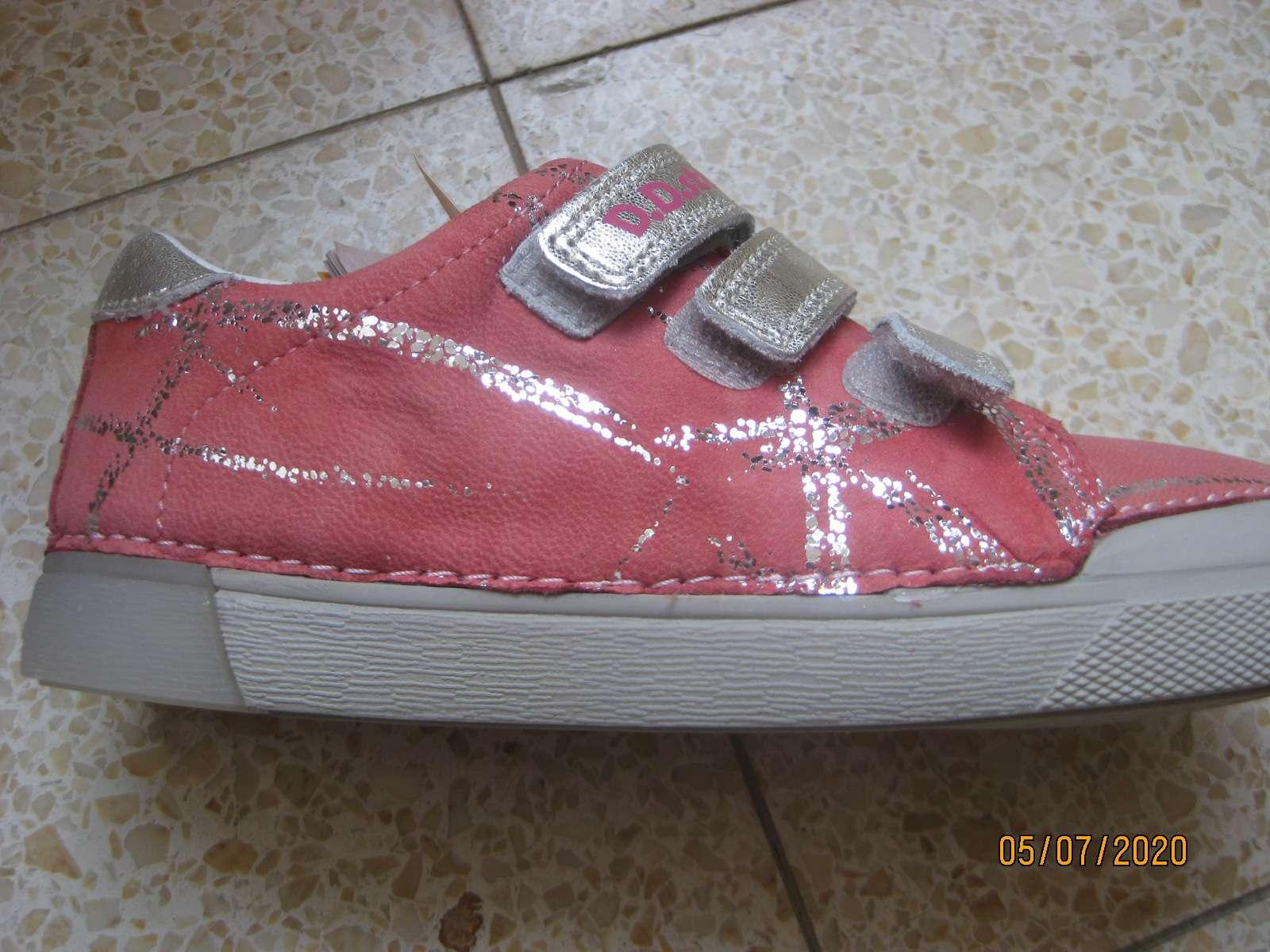 Обувное детское