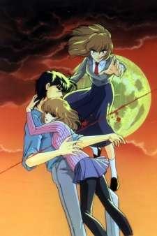 Umi no Yami, Tsuki no Kage's Cover Image