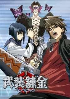 Busou Renkin's Cover Image