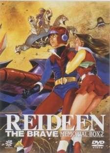Yuusha Raideen's Cover Image