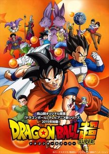 Dragon Ball Super's Cover Image