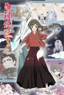 Kamisama Hajimemashita◎'s Cover Image
