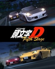 Initial D Fifth Stage's Cover Image