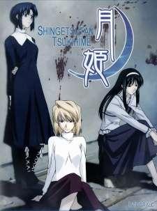 Shingetsutan Tsukihime Cover Image