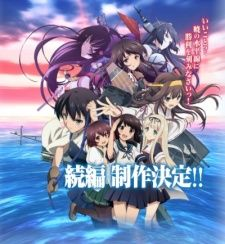 Kantai Collection: KanColle Zoku-hen's Cover Image