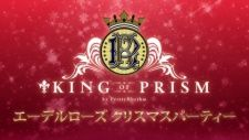 King of Prism by Pretty Rhythm Short Anime's Cover Image