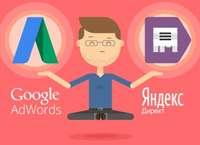 Сравнение Яндекс.Директ и Google AdWords: что лучше?