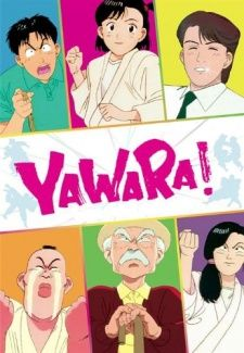 Yawara! Cover Image