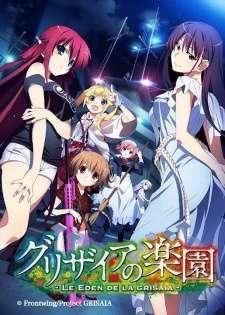 Grisaia no Rakuen's Cover Image