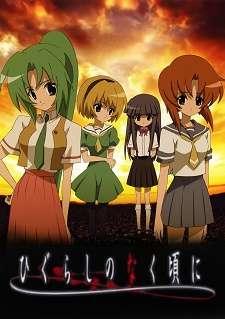 Higurashi no Naku Koro ni's Cover Image