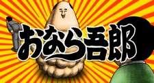 Konnichiwa Onara Gorou's Cover Image
