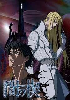 Ai no Kusabi (2012)'s Cover Image