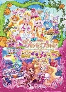 Go! Princess Precure Movie: Go! Go!! Gouka 3-bondate!!!'s Cover Image