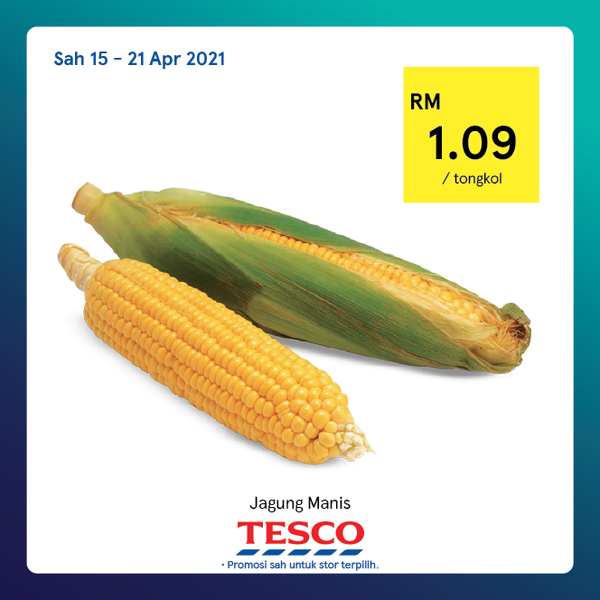 Tesco Catalogue(19 April 2021)