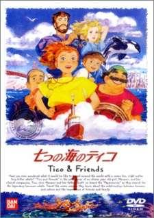 Nanatsu no Umi no Tico's Cover Image