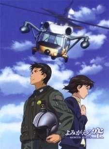 Yomigaeru Sora: Rescue Wings's Cover Image